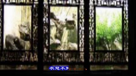 《梁祝》选段_十相思(麻彩楼、王凤枝)