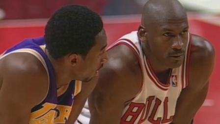 乔丹VS科比!篮球之神和最接近他的男人