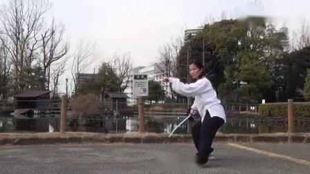 黄冬梅49式武当太极剑