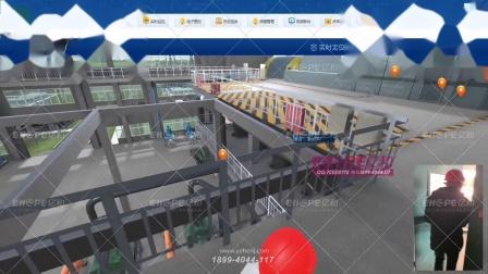 智慧电厂UWB基站人员定位三维可视化管理系统