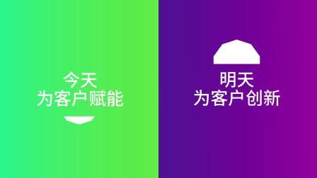 美卓奥图泰公司视频