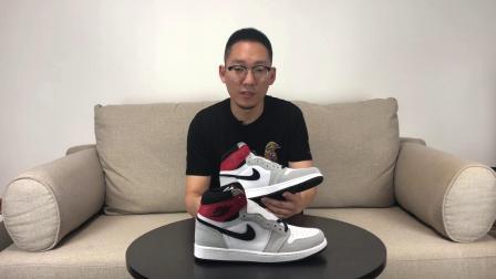 大格球鞋视频--第112期 AJ1 烟灰(抽奖)