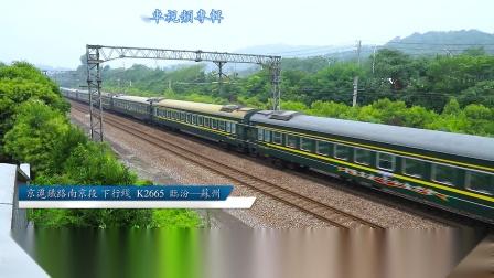 【实拍京沪线】京沪线像马拉松。上午全跑向上海,折返后,又跑回来…