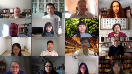 2020天柱国际网络麥克馬司特暑期密集型菁英班开幕仪式