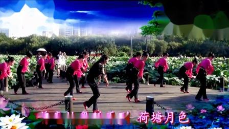 荷塘月色 广场舞 曾惠林舞蹈队