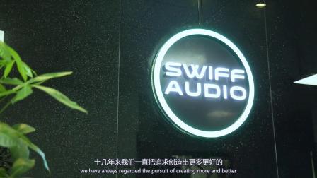 深圳市瑞孚科技有限公司企业宣传片