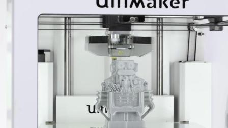 【Ultimaker盘点赏析】一个来自于机械剖面图的设计灵感