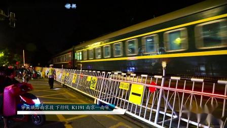实拍宁芜铁路: 穿城而过夜行列车…
