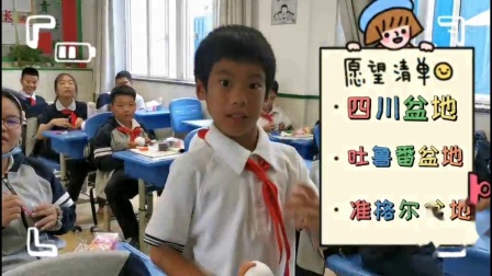 科学好好玩——上海虹桥中学20201010《STEM课》