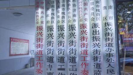 济南垃圾分类政务宣传片--山东影视制作中心