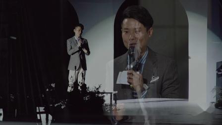 婚礼主持人毕南【未来可期】