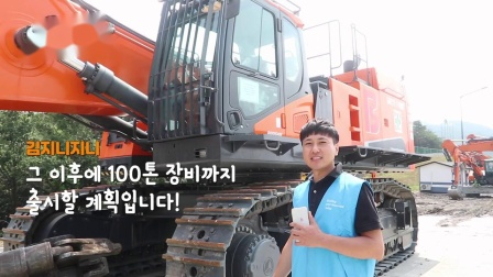 南韩33米长臂拆楼臂80吨斗山DX800LC-7挖掘机