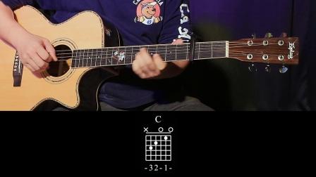 玩易吉他指弹 遇见 孙燕姿 每日一句 第15课