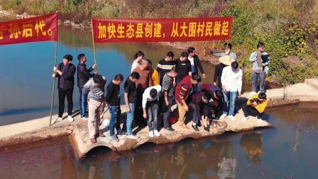 惠东县宝口镇大围村青年会放生活动