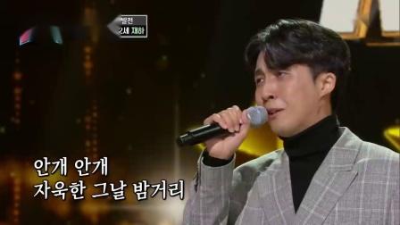韩国歌曲 眸子(눈동자)- 재하