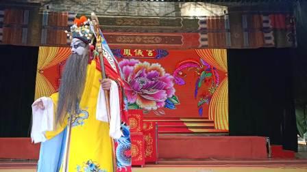 曲剧【风流皇帝】河南省小新芳曲剧团风度翩翩的视频剪辑