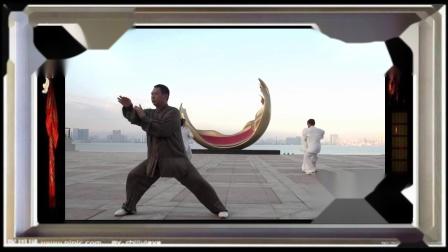 陈式太极拳 (重配乐--牡丹亭)