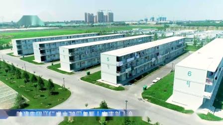 陕西广播电视台《丝路建设》栏目第183期