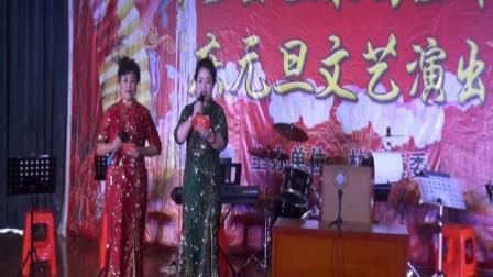 2021年庆元旦林城河北梆子演唱会《上》