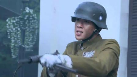 雪豹:南京城惨遭沦陷,日军在城里烧杀抢掠,萧雅在周卫国面前开枪自尽
