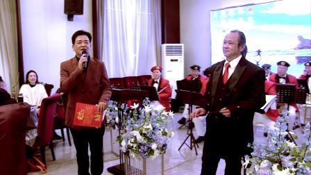 常州爱乐管乐团2021年迎新春晚会-《老友进行曲》