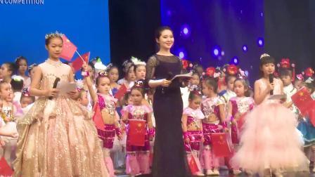 2020深圳市小小舞蹈家少儿舞蹈美育大赛-深圳场次宣传片-缤纷桃李