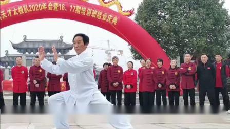 江西宜黄县天才健身中心