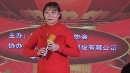 山东梆子《老羊山》选段 王一斐(2021年2月5日泰安市曲艺家协会年会)