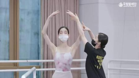 [Home ballet with KNB] 4탄 with 김나연, 이하연 무용수