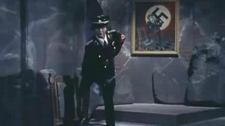凶残狠毒女反派boss变身反派纳粹女军 最后恶有恶报被杀