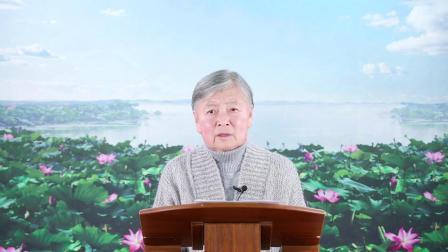 劉素雲老師 - 品淡茶 第2集 快樂學佛 真快樂