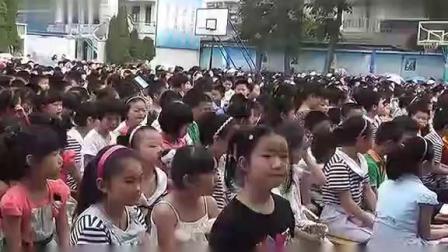 南阳市十七小学感恩励志报告会议