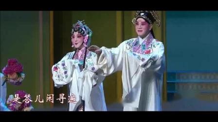 昆曲《牡丹亭》片段 表演:王振义 魏春荣 [2016年新年戏曲晚会]