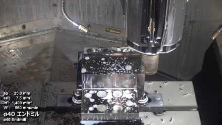 F600X1 高刚性BT30机床的重切削/Heavy Milling on a Rigid 30 Taper Machine