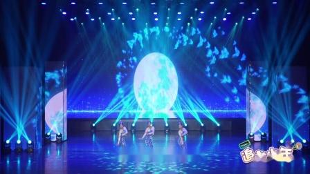 """江西省""""追梦少年""""少儿舞蹈大赛《两滴水》---舞媚艺术中心"""