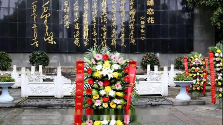 """衡阳县政协机关""""三八""""妇女节党史学习教育活动"""