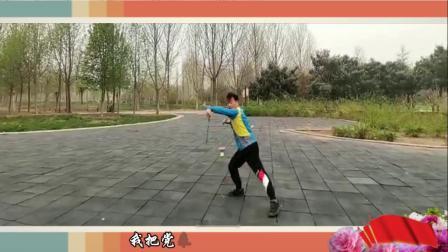 喜迎建党百年优秀空竹视频展播--武陟荆小周