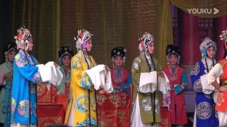豫剧【十二寡妇征西】漯河市豫剧团风度翩翩的视频剪辑