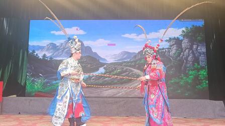 曲剧【全家福】上部(分舟)河南省新乡市曲剧团风度翩翩戏曲音像