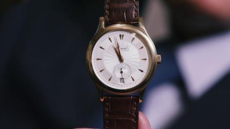 Chopard萧邦 - L.U.C 25周年 卓尔不凡的高级腕表研发