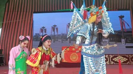 曲剧《李文忠征北》淮阳市曲剧团风度翩翩的视频剪辑