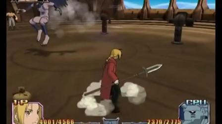 钢之炼金术师3 继承神的少女【13】流程通关(PS2)