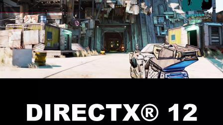 可变速率着色现已登录Radeon Boost, 为DX12游戏加速!