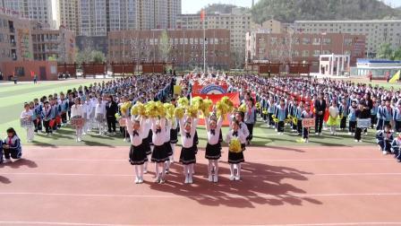 延安市宝塔区实验小学第二届春季运动会