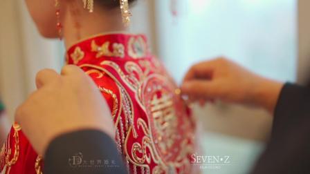 2021年5月3日·大世界婚礼·Guoyu&Liuliu婚礼快剪 ·【Seven·z】出品