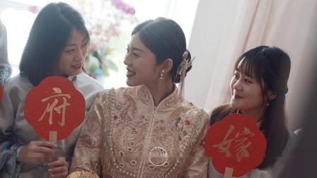 逐梦智造出品:2021.5.7烟台婚礼当日剪辑
