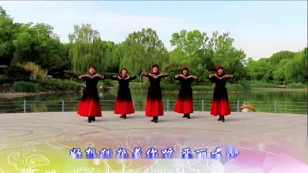 畅春园舞蹈队2021-1 亚丽古娜