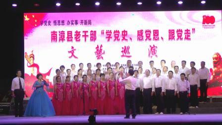 南漳县中青年艺术团赴李庙演出视频南漳喜洋洋婚庆出品