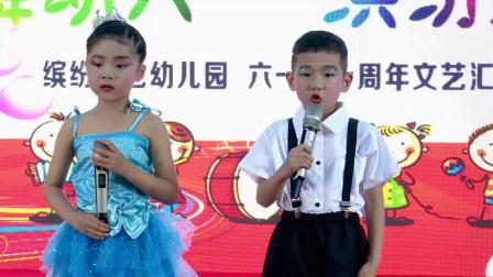 舞动六一缤纷童年 缤纷原色幼儿园六一暨十周年文艺汇演