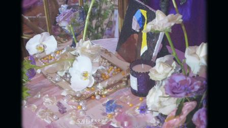 2021.06.04 婚礼预告 《木槿紫》
